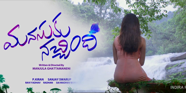 Manasuku Nachindi Peview