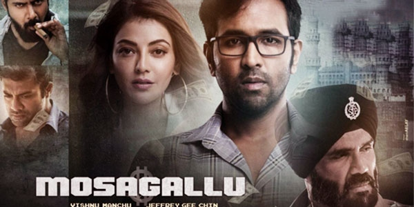 Mosagallu Music Review