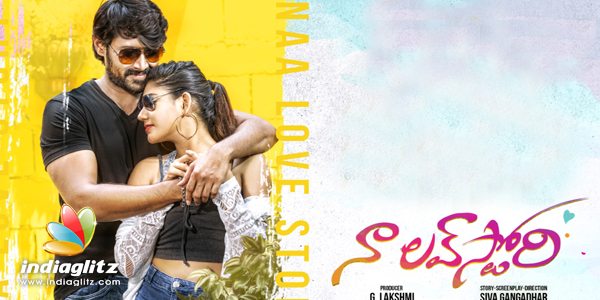 Naa Love Story Peview