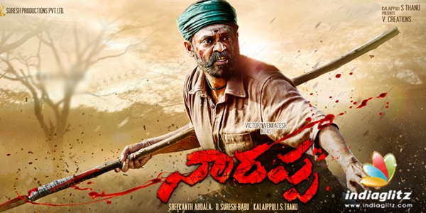 Naarappa Music Review