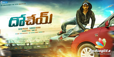 Dohchay Music Review