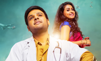 Nandini Nursing Home Trailer And Songs త ల గ Movie Trailers