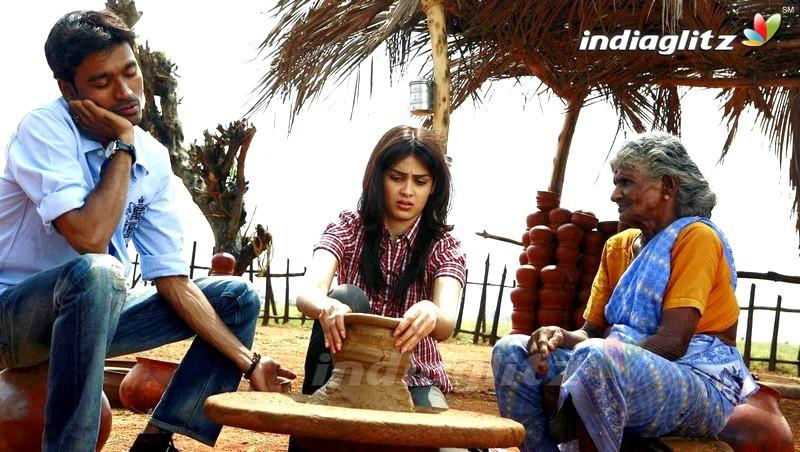Naradhudu