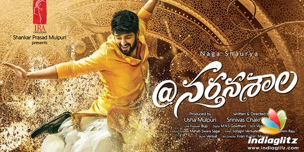 Narthanasala Music Review