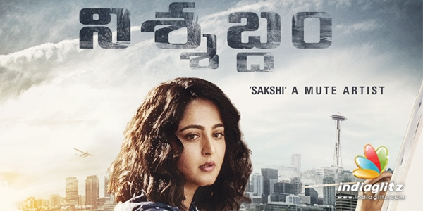 Nishabdham Music Review