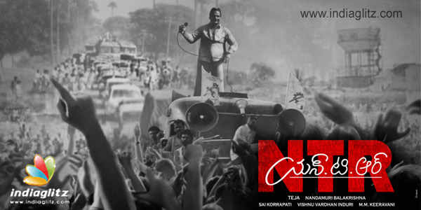 NTR Peview