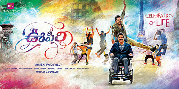 Oopiri Music Review