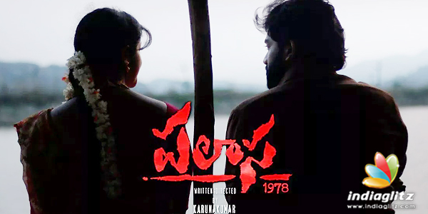 Palasa 1978 Music Review