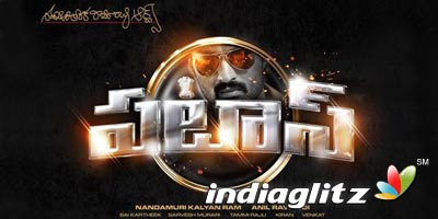 Pataas Music Review