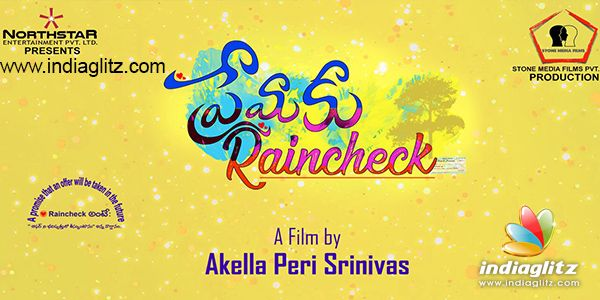 Premaku Raincheck Peview