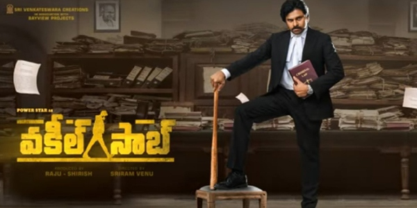 Vakeel Saab Music Review