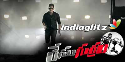 Race Gurram Music Review