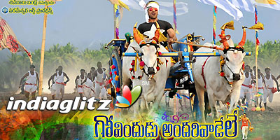 Govindudu Andarivadele Music Review