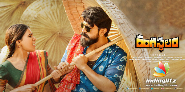 Rangasthalam Music Review