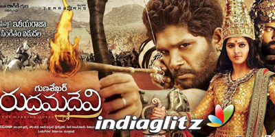 Rudhramadevi Music Review