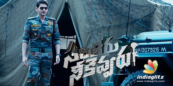 Sarileru Neekevvaru Music Review