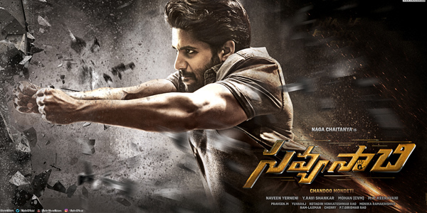 Savyasachi Music Review