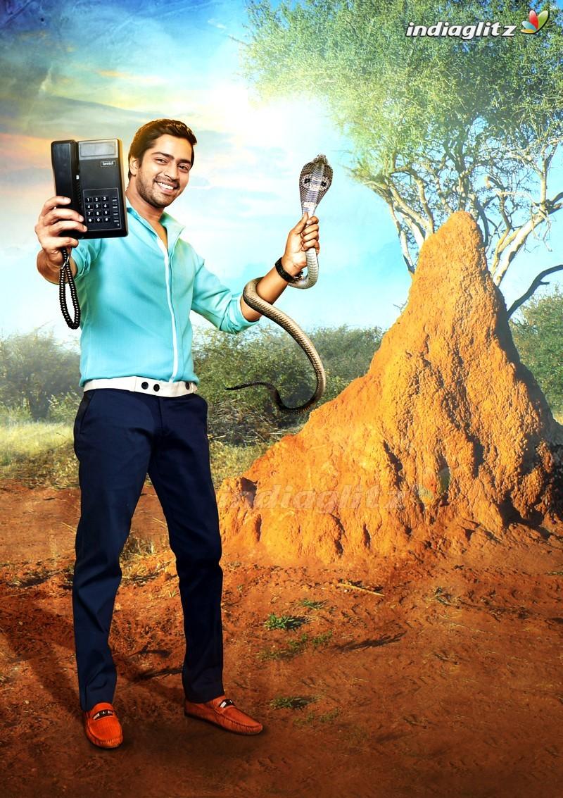 Selfie Raja