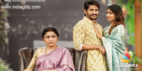 Shailaja Reddy Alludu Peview