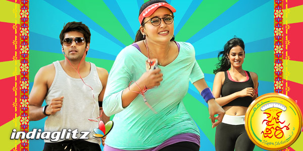 Size Zero Music Review