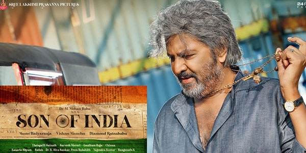 Son of India Music Review