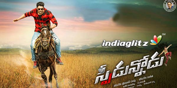 Speedunnodu Peview