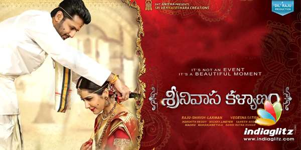 Srinivasa Kalyanam Music Review