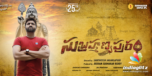 Subrahmanyapuram Music Review