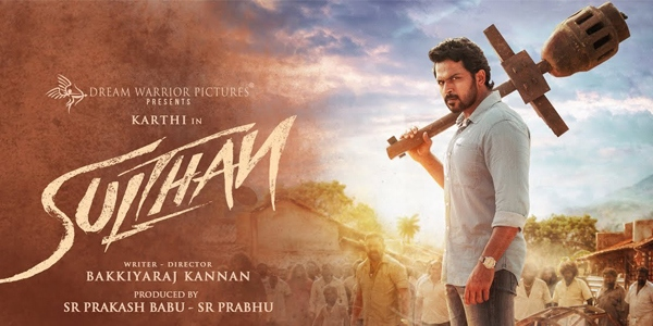 Sulthan Music Review