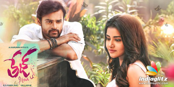 Tej I Love You Music Review Songs Lyrics Indiaglitzcom