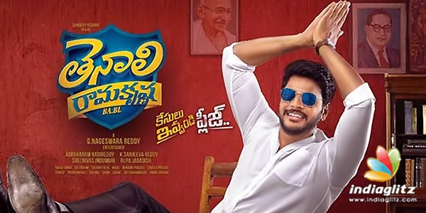 Tenali Ramakrishna BA.BL Music Review