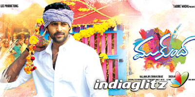 Mukunda Music Review