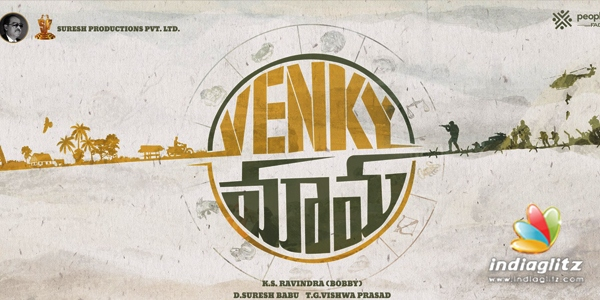 Venky Mama Music Review