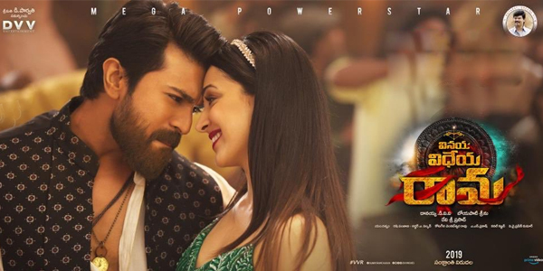 Vinaya Vidheya Rama Music Review