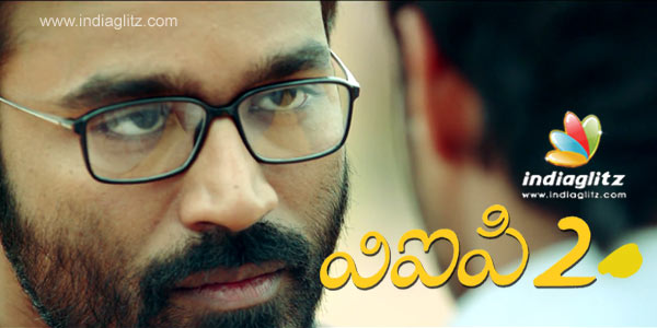 VIP 2 Music Review