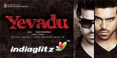 Yevadu Music Review