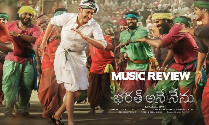 Bharat Ane Nenu Music Review
