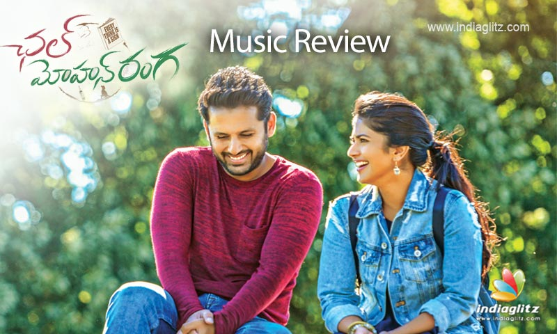 Chal Mohan Ranga Music Review