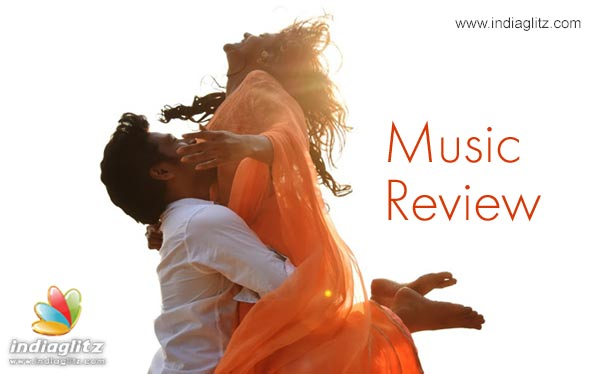 Darshakudu Music Review