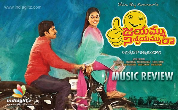Jayammu Jischayammura Music Review
