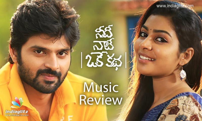 Needi Naadi Oke Katha Music Review