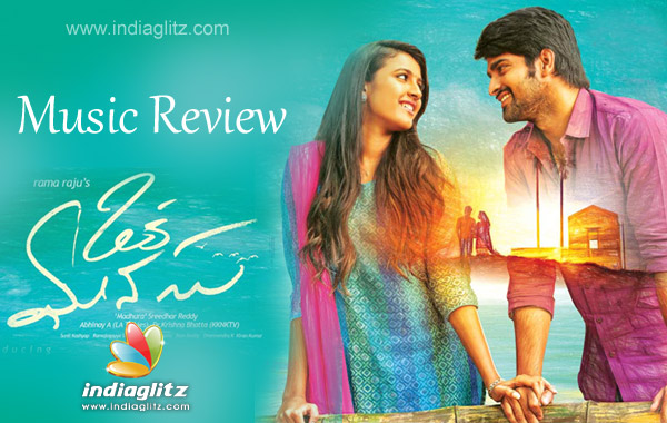 Oka Manasu Music Review, Oka Manasu Songs Review