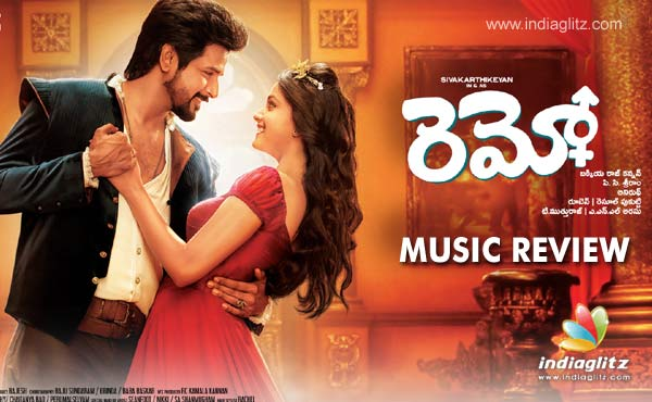 Remo Movie Review
