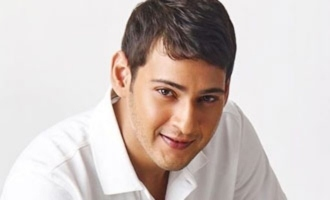 10-year-old unseen pic of Mahesh Babu revealed!