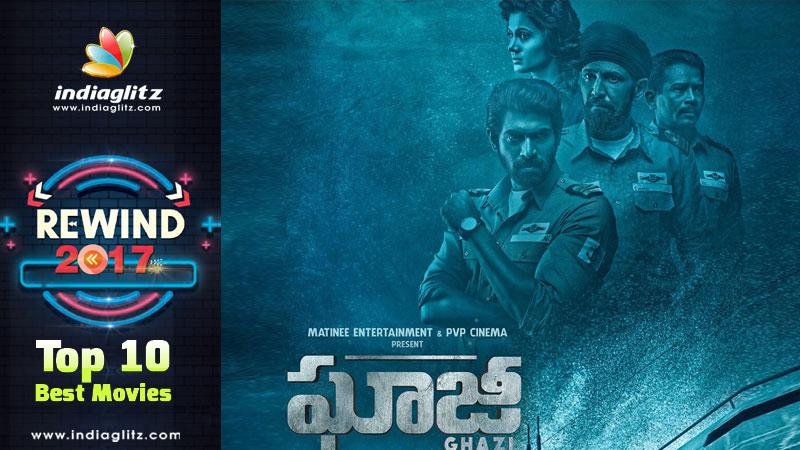 Rewind: Top 10 Best Movies Of 2017 - Telugu News - IndiaGlitz com