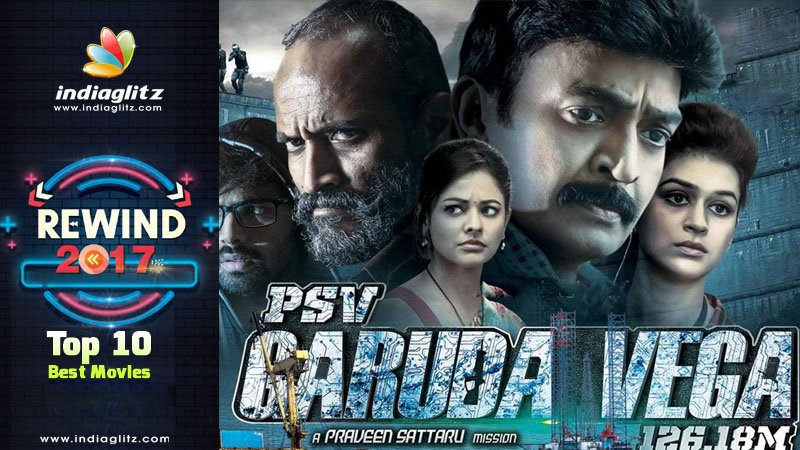 Rewind: Top 10 Best Movies Of 2017 - Telugu News - IndiaGlitz com