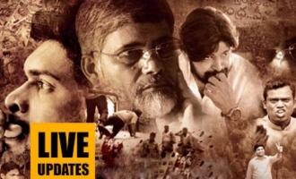 Amma Rajyamlo Kadapa Biddalu Review Live Updates