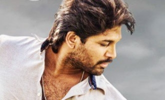 'Ala Vaikunthapurramuloo' sets a new record with trailer