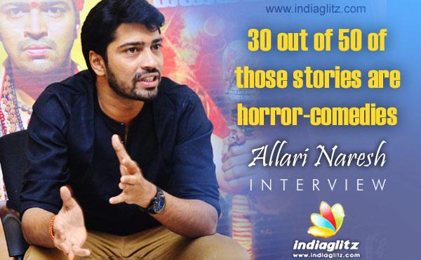 Allari Naresh Interview