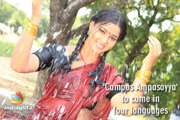 Campus Ampasayya To Come In Four Languages News Indiaglitz Com